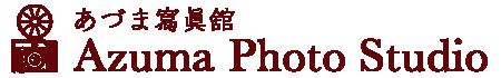 Azuma Photo Studio